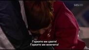 [бг субс] Dream - епизод 11 (4/5)