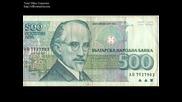 Късметлия от Кукорево
