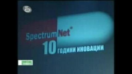 Spectrum Net The Best