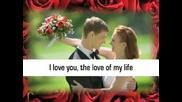 ! Превод ! Love of My Life - The Wedding Song