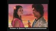 Реклама На Фанта