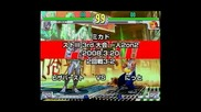 Sfiii - 3rd Strike - Mi - Ka - Do Arcade Dvd - 62 Tournament No.1 [part 11]