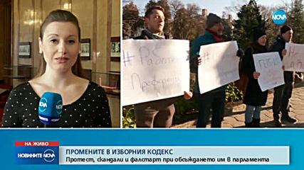 ЗАРАДИ ИЗБОРНИЯ КОДЕКС: Парламентарният ден започна със скандал