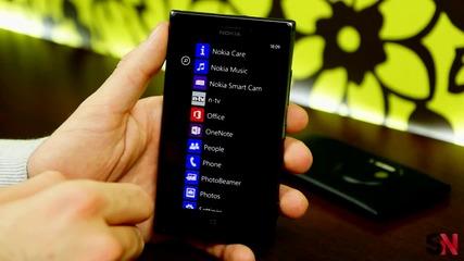 Lumia 925 — стилното предложение на Nokia