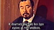 Drag For 1988 / Дра За Вин / Drakoni Za Vinagi Djeki Chan Diema