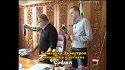 Златен скункс за Божидар Димитров