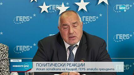 Новите мерки: Няколко партии поискаха оставката на здравния министър (ОБЗОР)