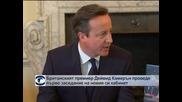 Премиерът Камерън проведе първо заседание на новия си кабинет