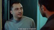 Войната на розите ~ Gullerin Savasi еп.16-3 Турция Бг.суб.