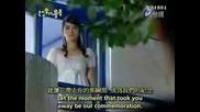 shivia lee - Wo Men De Ji Nian (our memory) ( My Lucky Star ost )