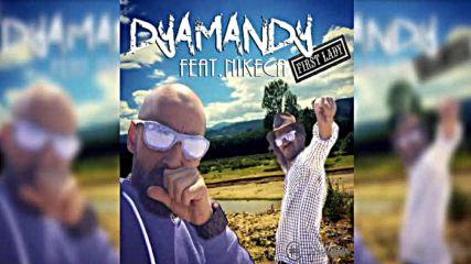 Dyamandy Feat.Nikeca - 1st Lady / Диаманди и Никеца - Първата Дама