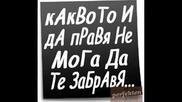 Golqma Lubov