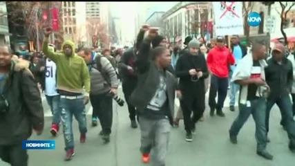 Протести в Чикаго заради младеж, убит от полицай