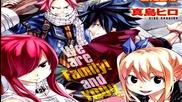 { Bg Sub } Fairy Tail Manga 431 & 432- My Sword Is... & The Loving Briar