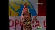 Янка Рупкина - Калиманку денку