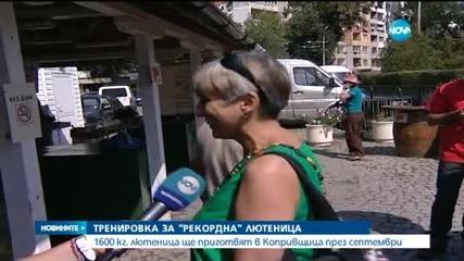 1600 кг ще приготвят в Копривщица следващия месец