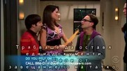 The Big Bang Theory S01e015