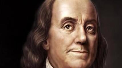 """"""" Демокрацията е договор за правилата между добре въоръжени джентълмени"""" – Бенджамин Франклин!?!"""