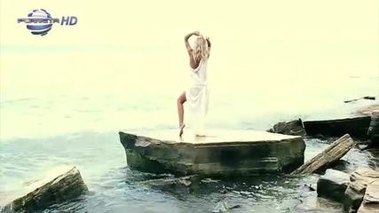 Даяна 2013 - Mi Amor
