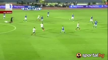 Българи Юнаци! България - Италия 2:2