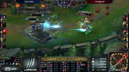 BLC #2 - Sofia Bulls vs UOPBBCNP