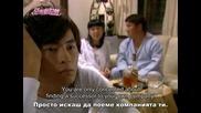 Бг субс! It Started with a Kiss / Закачливи целувки (2006) Епизод 13 Част 3/3