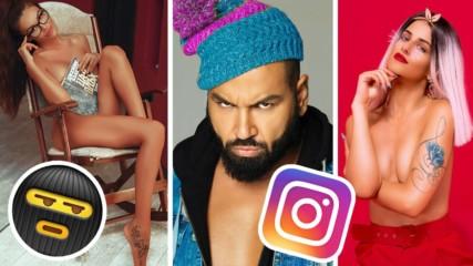 Хакери дебнат BG звезди в Instagram! Кои 9 вече пострадаха?