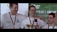 MusalaSoft - Сребърните Медалисти в Боулинг Турнир 2015
