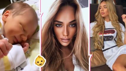 Да си майка на 19 г.! Как се промени Биляна Лазарова и защо купува на бебето луксозни дрехи