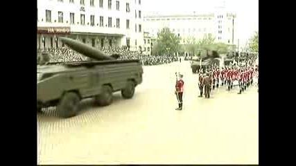 My Invincible Bulgarian Army