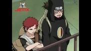 Naruto ep 43 Bg Audio *hq*