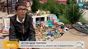 Деца продават играчките си, събират пари за бездомни кучета