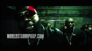 Rick Ross (feat.meek Mill, Torch French Montana) - Big Bank (official Video)
