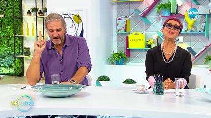 """Андреа Банда-Банда представя горещите новини от социалните мрежи - """"На кафе"""" (23.09.2019)"""