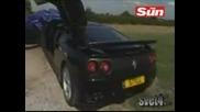 Ferrari Лимузина