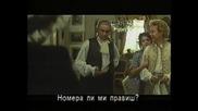 Amadeus / Амадеус (1984) (бг субтитри) (част 1) Vhs Rip Българско видео 1990