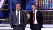 Зуека и Рачков се закачат с Маги Халваджиян - Като две капки вода (06.04.2015г.)