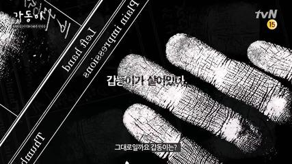 New Korean Drama Gapdongi 2014 [ Teaser ] Ver. 3