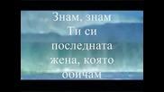 Adriano Celentano Lultima Donna Che Amo prevod