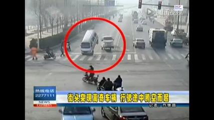 Страшен инцидент в Китай