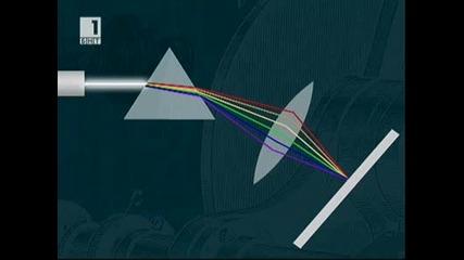 Приказки за физиката - 12 - Тя идва с пъстрота навсякъде