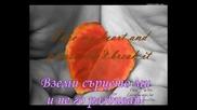 Nat King Cole - Love /превод/