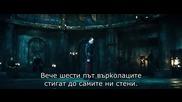 1/3 Подземен свят: Възходът на Върколаците * Бг Суб * (2009) Underworld: Rise of the Lycans [ H D ]