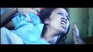 Премиера! Game - Martians Vs. Goblins Feat Tyler The Creater / H D