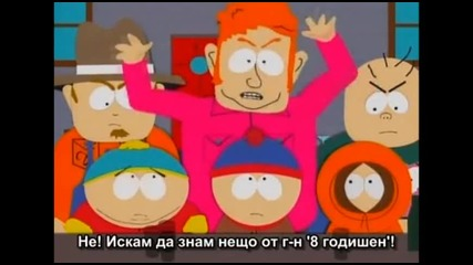 South Park - We don't take kindly to your types in here :d