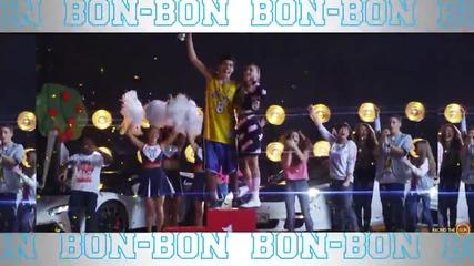 Бон-бон - За последен път