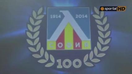 Левски показа емблемата за 100-годишнината си