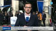Вицепрезидентът на САЩ Майк Пенс ще разговаря с Борисов в Мюнхен