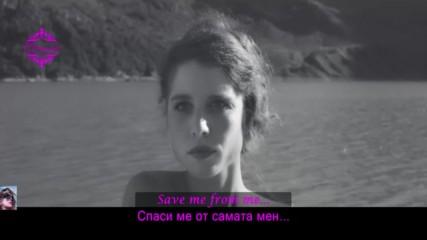 Уникална! Kadebostany - Save me ( Официално видео) превод & текст