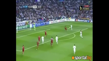 Байерн на финал след дузпи! Реал Мадрид 2-1 (3-3) Байерн Мюнхен Шампионска Лига 2012
